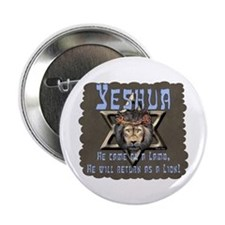 Yeshua, Lamb & Lion Button