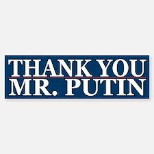 Funny Political Putin