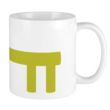 golden key Mug