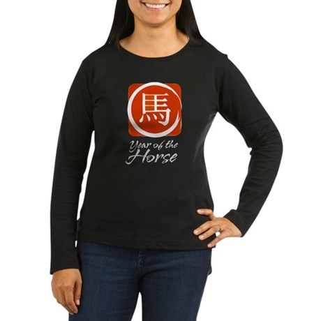 Year of the Horse Women's Long Sleeve Dark T-Shirt