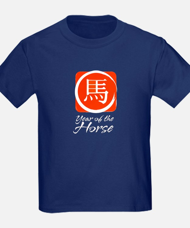 Year of the Horse T