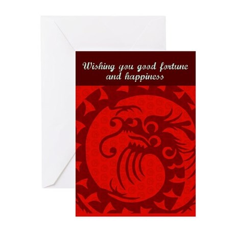Chinese Dragon Greeting Cards (Pk of 20)