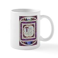 Unique Calligraphy Mug