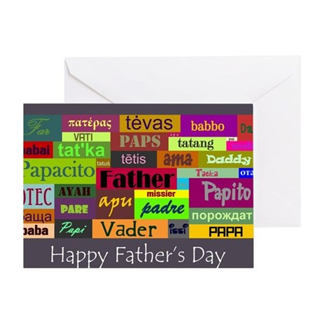 Father's Day Greeting Card