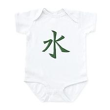 Unique Kanji Infant Bodysuit