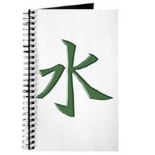 Unique Kanji symbol Journal