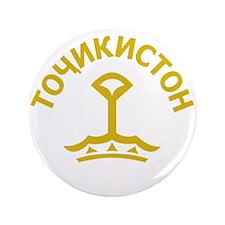 "Tajikistan 3.5"" Button (100 pack)"