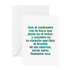 Romanos 10:9 Greeting Card