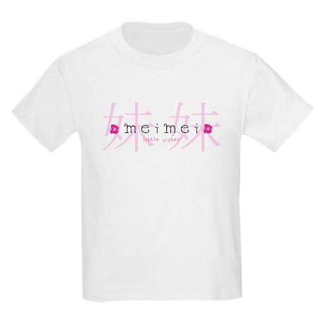 Mei Mei -Little Sister Kids T-Shirt