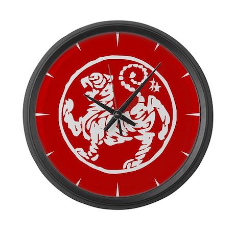 Shotokan Large Wall Clock