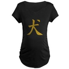 Cute Kanji T-Shirt