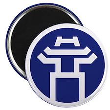 Hanoi Magnet