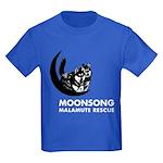 Moonsong Malamute Rescue Kids Dark T-Shirt