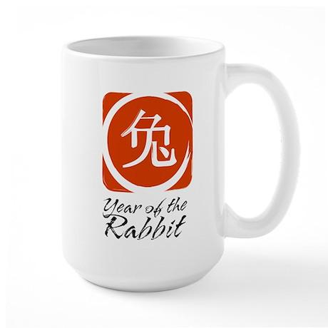 Year of the Rabbit Large Mug
