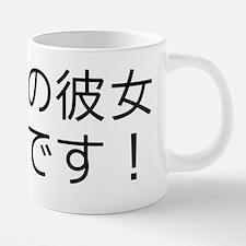 girlfriend_black.png 20 oz Ceramic Mega Mug