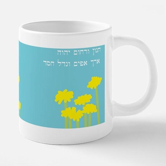Mug for Chessy 20 oz Ceramic Mega Mug