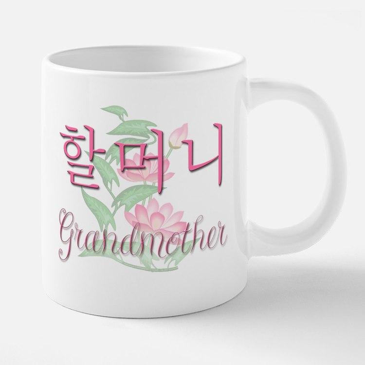 Cute Korea adoption 20 oz Ceramic Mega Mug