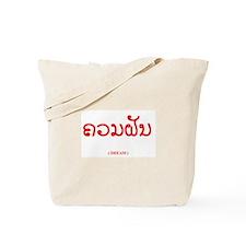 Cute Laos Tote Bag