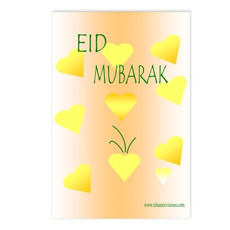 Eid Mubarak Postcards (Package of 8)