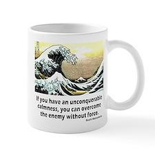 Unconquerable Small Mug