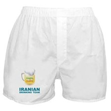 Iranian Drinking Team Boxer Shorts