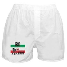 Iran Rocks Boxer Shorts