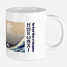 Unique Tsunami 20 oz Ceramic Mega Mug