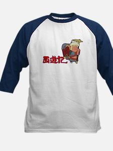 Pigsy Kids Baseball Jersey