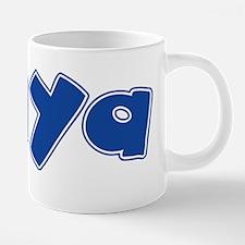 Kuya 20 oz Ceramic Mega Mug