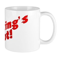 Spanking's Hot! Mug