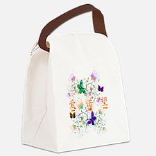 Cute All Canvas Lunch Bag