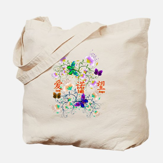 Cute All Tote Bag