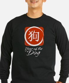 Year of the Dog T