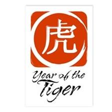 Year of the Tiger Postcards (Package of 8)