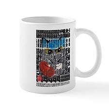 Oyakatasan Mug