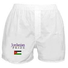 Jordanian Pride Flag Boxer Shorts
