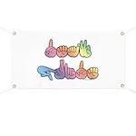 Deaf Pride Pastel Banner