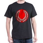 red with silver laurel Black T-Shirt