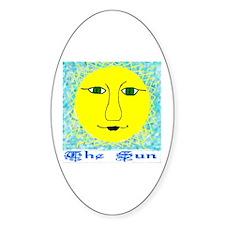 The Sun Tarot Oval Decal