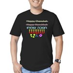 How to Spell Happy Chanukah Men's Fitted T-Shirt (