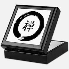 Zen Keepsake Box