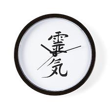 black reiki sign Wall Clock