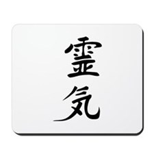 black reiki sign Mousepad