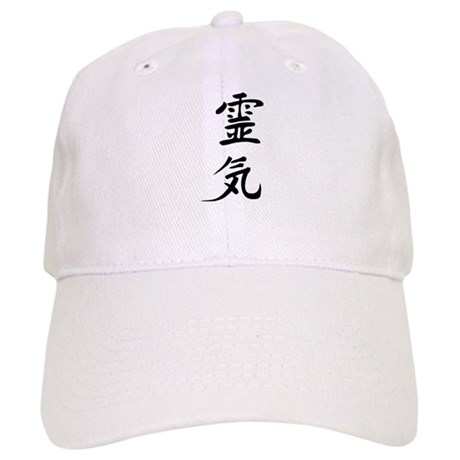black reiki sign Cap