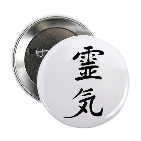 "black reiki sign 2.25"" Button (100 pack)"