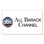 ABC - All Barack Channel Rectangle Sticker 50 pk)