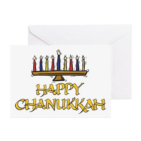Happy Chanukkah Greeting Cards (Pk of 10)