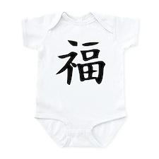 Luck Infant Bodysuit