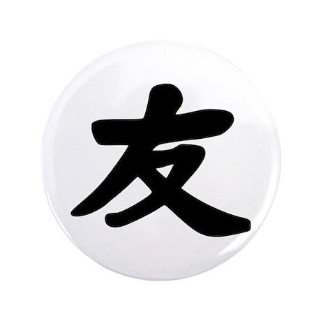 "Friendship 3.5"" Button (100 pack)"