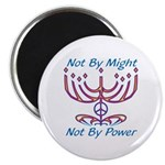 "Not By Might 2.25"" Magnet (100 pack)"